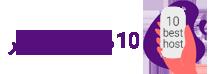 10 وبسایت برتر هاستینگ ایران